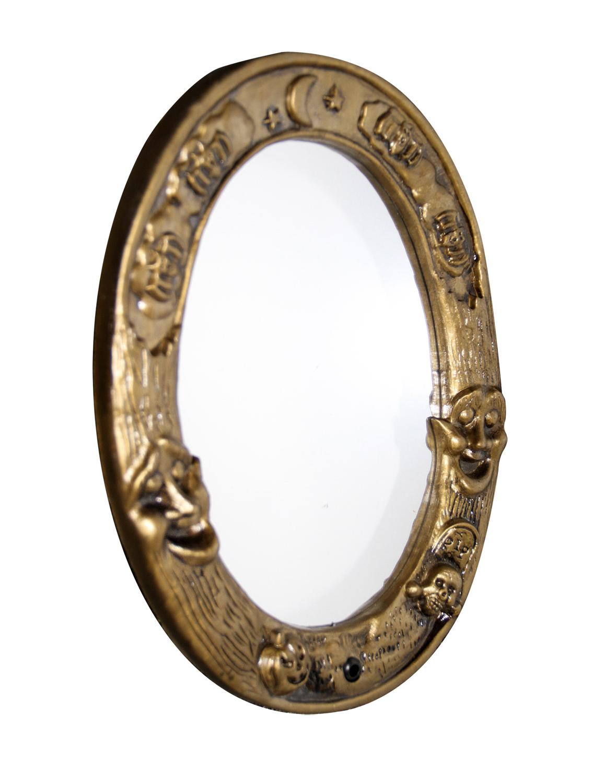 Espejo sonoro halloween decoraci n y disfraces originales for Decoracion copa efecto espejo